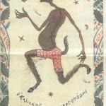 Καλικάντζαρος τραγοπόδης