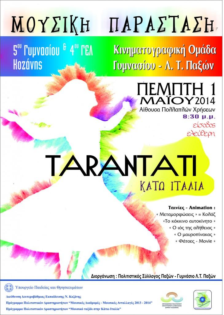 TARANTATI - ΠΑΞΟΙ