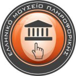 Ελληνικό Μουσείο Πληροφορικής