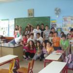 Μαθητές της Ε΄ τάξης