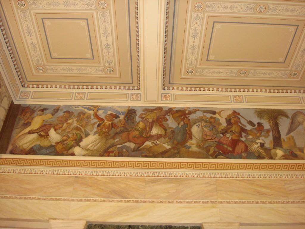 Η ζωφόρος με σκηνές από την ελληνική επανάσταση που διατηρείται από την οθωνική περίοδο.