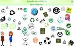 Σήματα Ανακύκλωσης