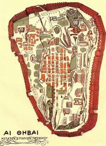 ΘΗΒΑ…λίγα λόγια για την ιστορία της πόλη μας