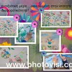 photovisi-download (1)