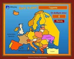 evropi.jpg