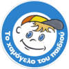 χαμογελο παιδιου logo