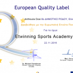 2016-11-22 21_54_27-etw_europeanqualitylabel (2)