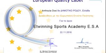 2016-11-22 21_54_27-etw_europeanqualitylabel (2)