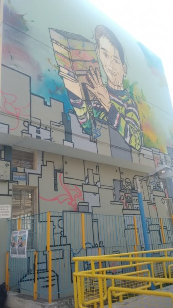 sxoleio grafitiSM