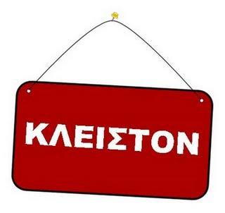 kleiston-krini