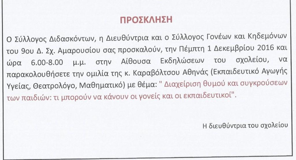 karaboltsoy