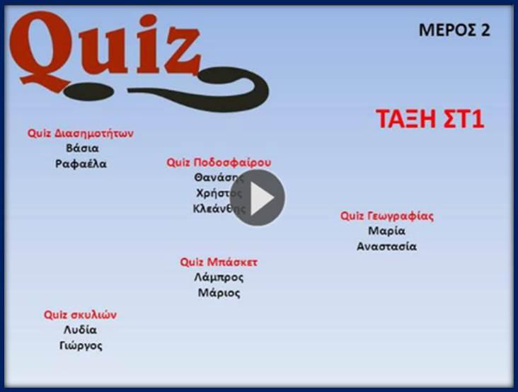 quiz-st1-2