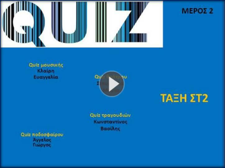 quiz-st2-meros2