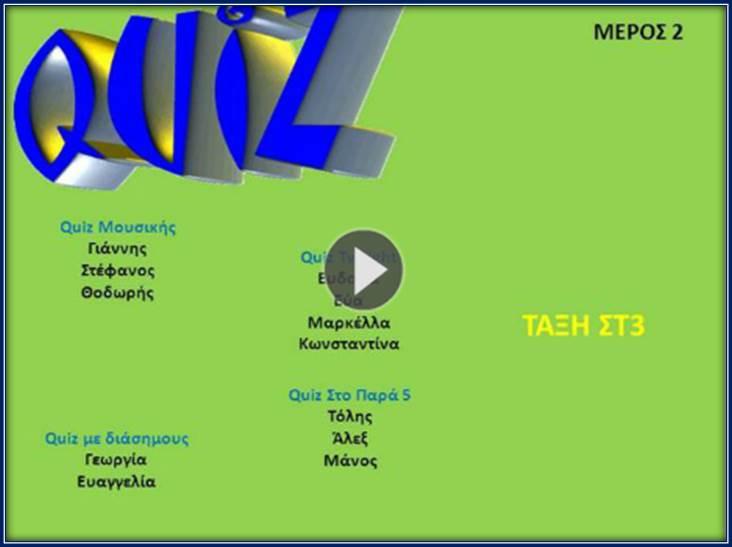 quiz-st3-meros2