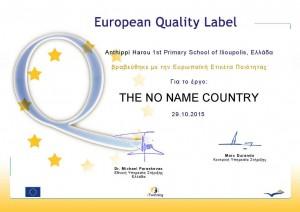 etw_certificate_105204_el jpg