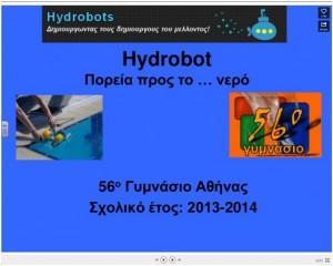 hydrobot-56