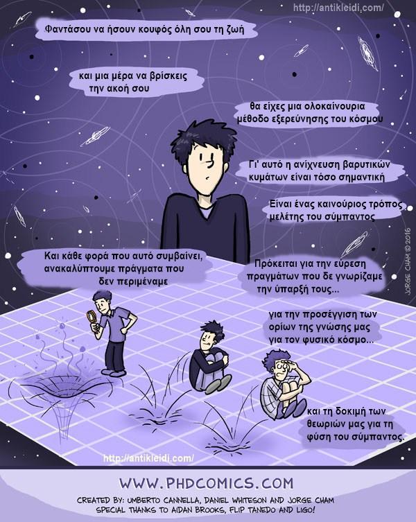 varitika_antikleidi3