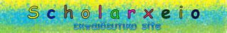 scholarxeio site - logo