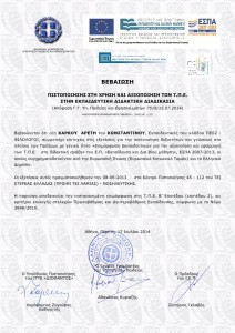 certificationB_30408-p1