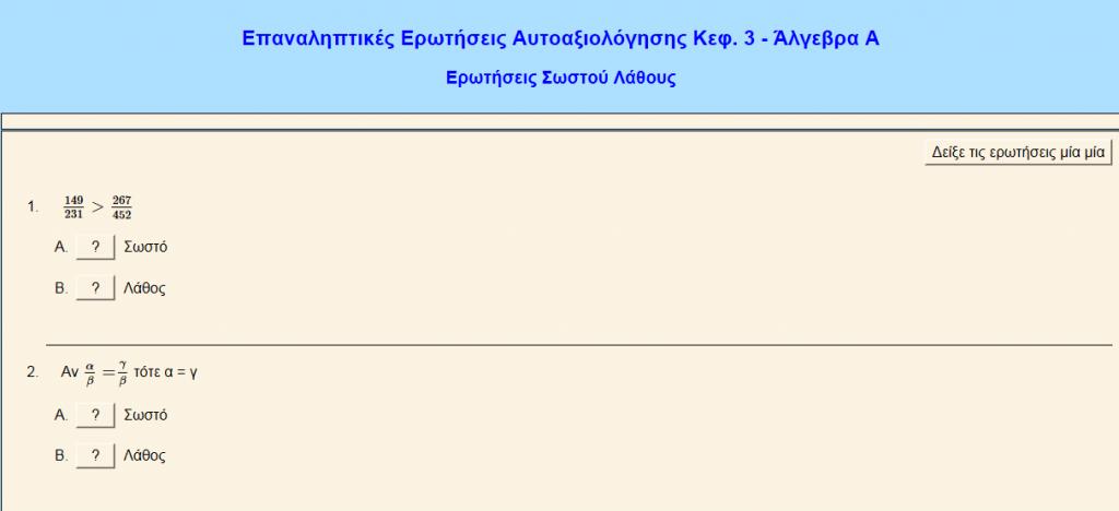 2014-12-16 15_07_22