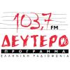 Deytero Programma Radio