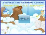 ΘΡΗΣΚΕΥΤΙΚΑ Γ΄- Δ΄