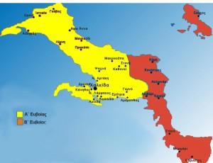 Χάρτης Σχολείων Δ/θμιας Εκπ. Εύβοιας