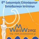 webawards_2013-s260