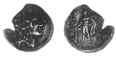 μηλια νομισμα