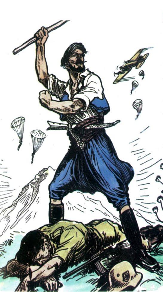 17052012-Μάχη της Κρήτης