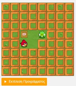 Code.org-maze