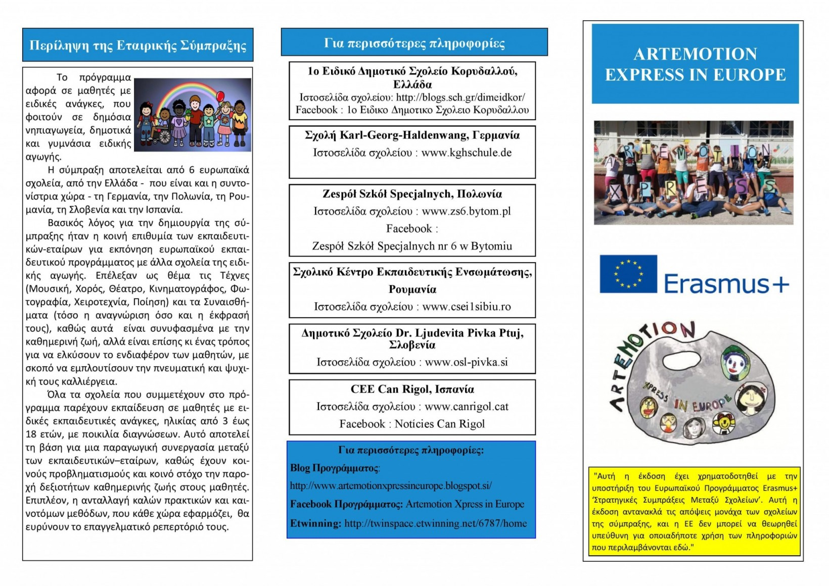 Brochure greece teliko-page-001