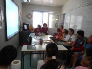 Σαίξπηρ στην τάξη 014