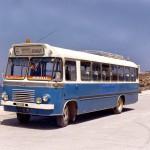 λεοφωρείο πιο παλιά