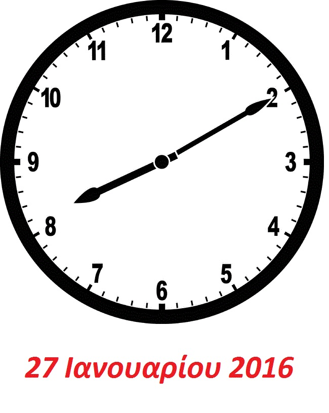 clock-08-10