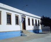 Το σχολείο μας!