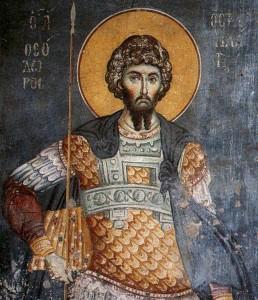 Άγιος Θεόδωρος στρατηλάτης