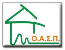 ΟΑΣΠ (Οργανισμός Αντισεισμικού Σχεδιασμού & Προστασίας) / OASP