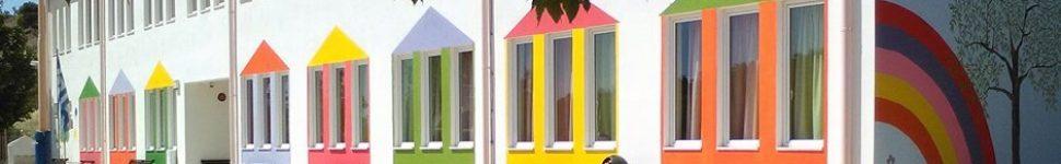 Αποτέλεσμα εικόνας για Δημοτικό Σχολείο Περαχώρας