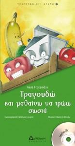 https://www.diaplasibooks.gr/product-68.html