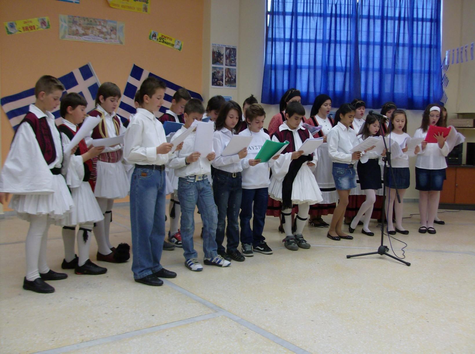 Σχολική γιορτή της 25ης μαρτίου : 2012-03