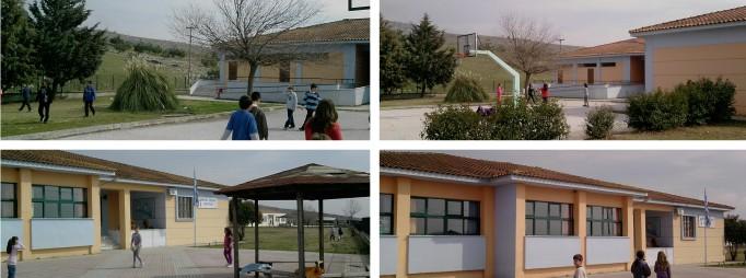 Δημοτικό Σχολείο Ταξιαρχών Τρικάλων