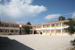 Σχολικές Μονάδες
