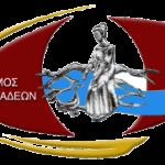 Δήμος Λεβαδέων