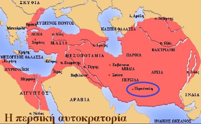 ΠΕΡΣΙΚΟ ΚΡΑΤΟΣ ΧΑΡΤΗΣ