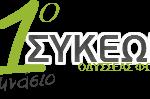OdysseaFwkaSykewn