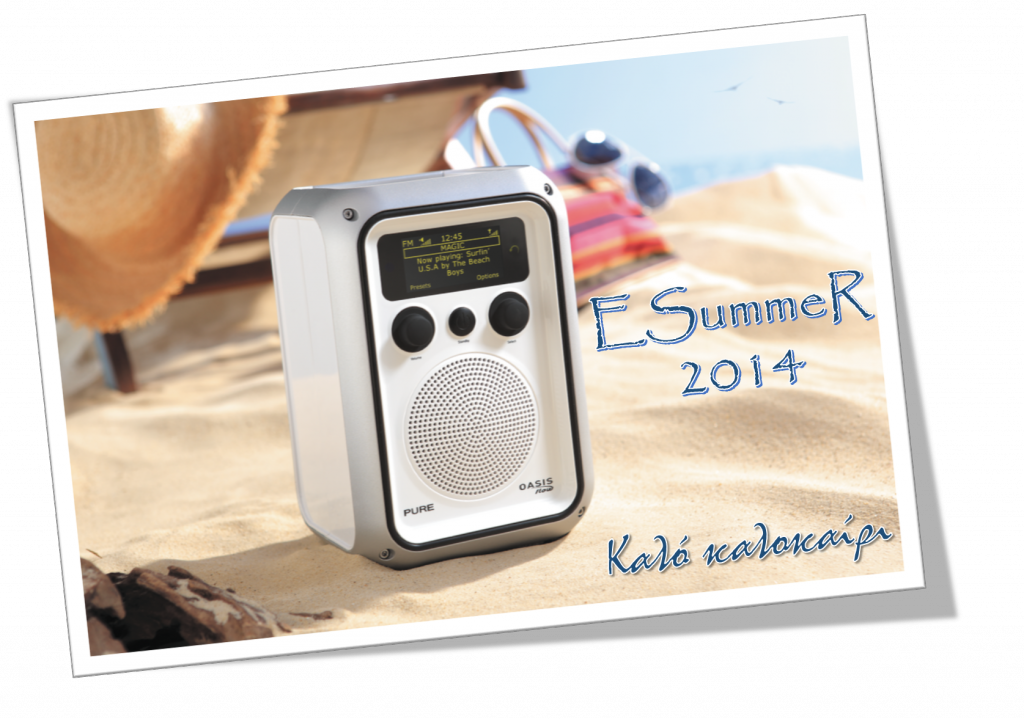 esummer 2014 new