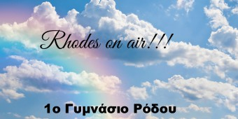 rhodes on air