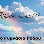 rhodes on air