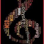 Λογότυπος MSD Radio - Μουσικό Σχολείο Δράμας